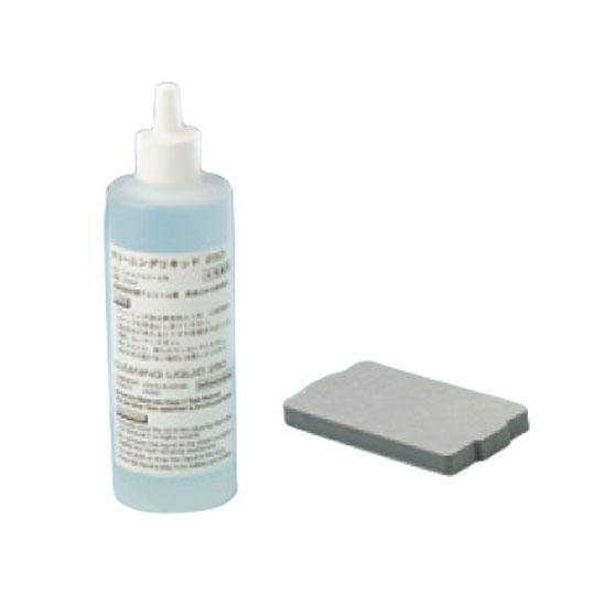 大幅値下げランキング カードリーダー クリーニング 清掃 メンテナンス 2020 ライター用クリーニングキット TCP-CLN-KITA-PET TCP300II用 A PET薄手カード30枚+250mlクリーニングボトル1本 スター精密