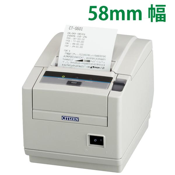 感熱紙レシートプリンター RS232C接続 用紙幅:2インチ(58mm) 2年保証 ペーパー上出し CT-S601IIシリーズ サーマルプリンター シチズン システムズ