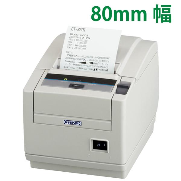 感熱紙レシートプリンター RS232C接続 用紙幅:3インチ(80mm対応) 2年保証 ペーパー上出し CT-S601IIシリーズ サーマルプリンター シチズン システムズ