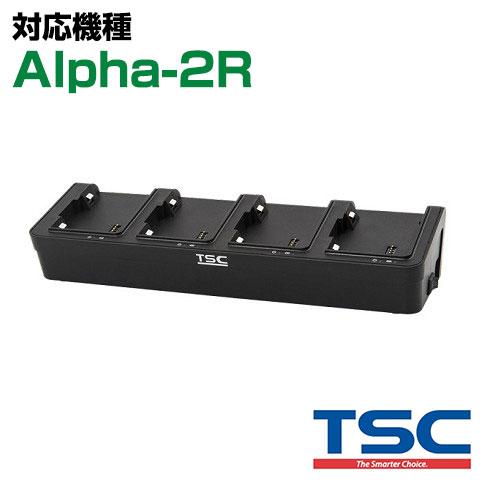 充電器 (4ベイ ACアダプタ付) A2R-CHGR-4B モバイルラベルプリンター Alpha-2R用 TSC
