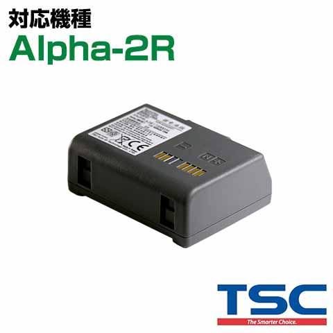 バッテリパック A2R-RBATT モバイルラベルプリンター Alpha-2R用 TSC
