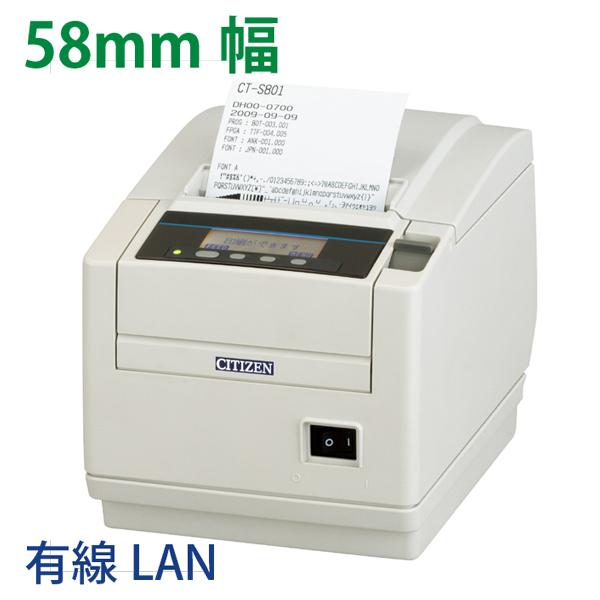 感熱紙レシートプリンター CT-S801II 2インチ(58mm幅) 有線LAN接続 2年保証 シチズン システムズ CITIZEN SYSTEMS