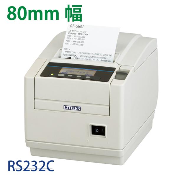 感熱紙レシートプリンター CT-S801II 3インチ(80mm幅) RS232C接続 2年保証 シチズン システムズ CITIZEN SYSTEMS