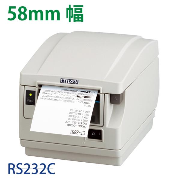 感熱紙プリンター RS232C接続 2インチ幅(58mm幅) レシートプリンター サーマルロール1巻付属 <シチズン システムズ>