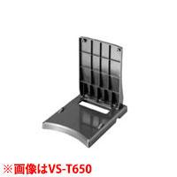 縦置きキット VS-T800 スター精密プリンター用 (TSP800II 対応)