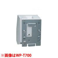 壁掛けキット(TSP800Ⅱシリーズ用)スター精密 WB-T800