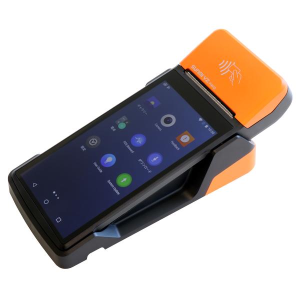 プリンタ搭載 Androidハンディターミナル SUNMI V2 PRO 58mm幅(2インチ幅)感熱式プリンター搭載 1年保証