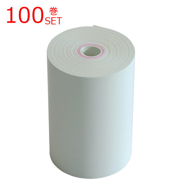 【100巻セット】 感熱レシートロール紙【用紙幅58mm 外径40mm 8mmコアレス】 SUNMI V1s V2対応ロール紙