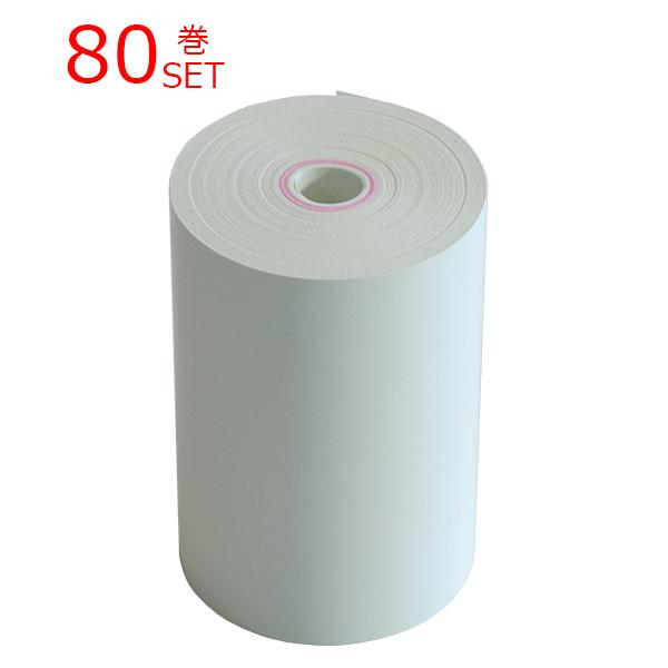 【80巻セット】 感熱レシートロール紙【用紙幅58mm 外径40mm 8mmコアレス】 SUNMI V1s V2対応ロール紙