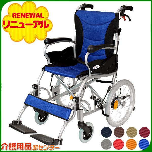 車椅子 軽量 折り畳み【Care-Tec Japan/ケアテックジャパン ハピネスプレミアム-介助式-(旧フレンド) CA-42SU】介助式 車いす 車イス アルミ製 送料無料|介助用 介助式車椅子 お年寄り 軽量車椅子 介助式車いす 折りたたみ 高齢者 福祉用具