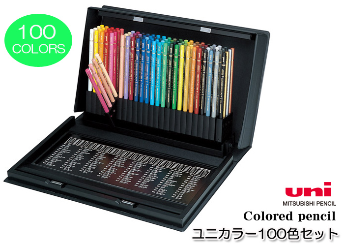 Stationary Shop Penlife Born To Set Uc100cn Pro Uni Unicolor 100