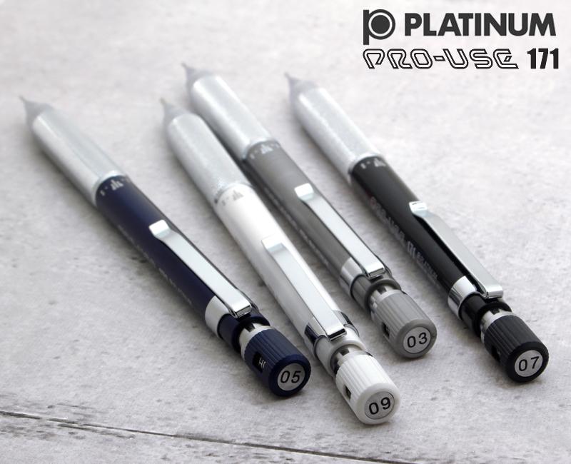 供制图使用的活动铅笔专业使用/PRO-USE171 shunokushisutemu·安全滑动机制搭载MSDA-1500