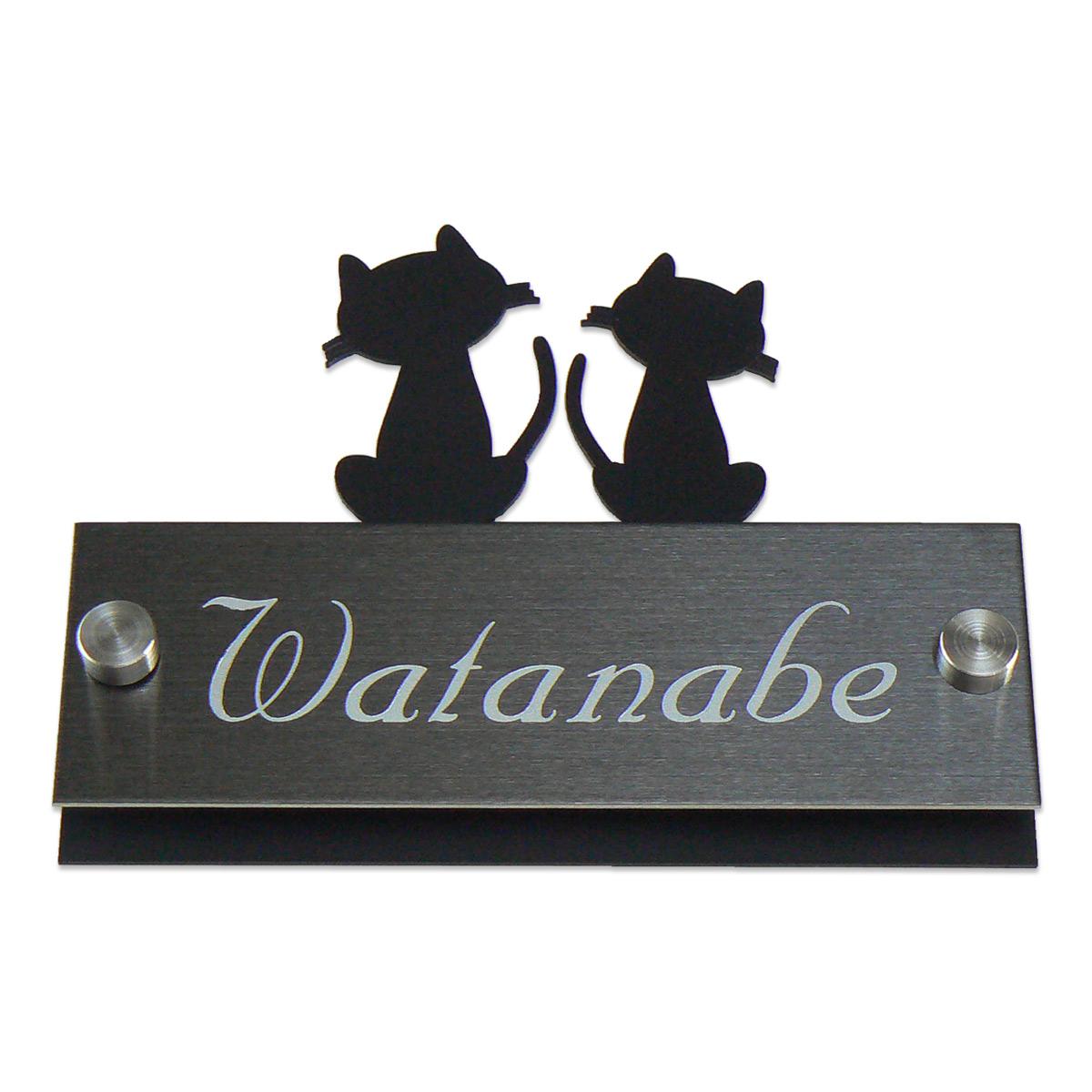 デザイン色々 出群 かわいいネコの表札シルバー ブラック ゴールドの3種のステンレスから選べます 表札 ステンレス おしゃれな表札 猫のステンレス表札 早割クーポン ねこ ねこのステンレスにブラックステンレスを重ねた 戸建て表札や機能門柱表札 ネコ