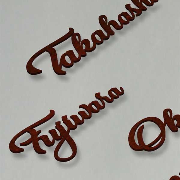 アイアン表札 コールテン鋼シリーズ [TYPE-M]錆びるほど強く、味が出る金属です。 [送料無料]