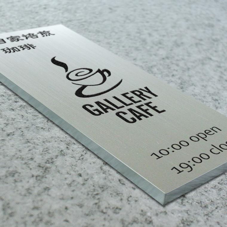 看板〈ステンレス製〉本格的腐食、焼付塗装の箱曲げ看板。H1000mm×W400mm×25t=436坪[サイズオーダー可能]