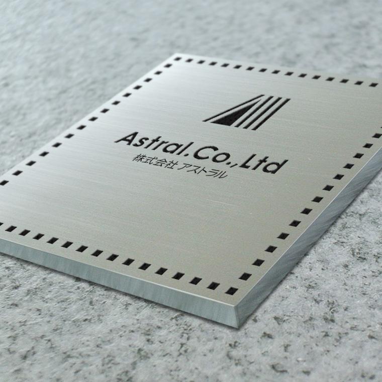 看板〈ステンレス製〉本格的腐食、焼付塗装の箱曲げ看板。H460mm×W460mm×20t=231坪[サイズオーダー可能]
