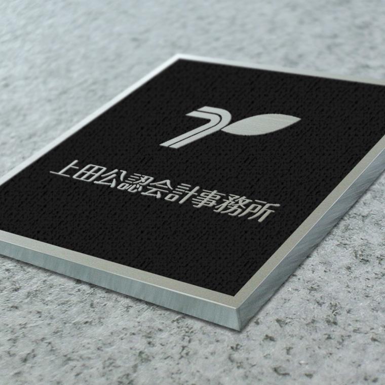 看板〈ステンレス製〉本格的腐食、焼付塗装の箱曲げ看板。H540mm×W540mm×20t=317坪[サイズオーダー可能]