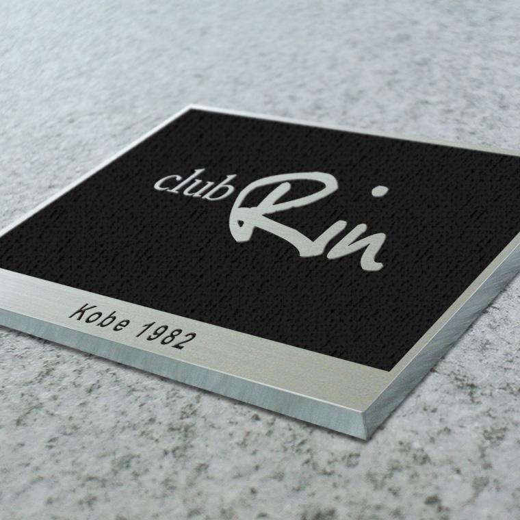 看板〈ステンレス製〉本格的腐食、焼付塗装の箱曲げ看板。H250mm×W370mm×15t=101坪[サイズオーダー可能]