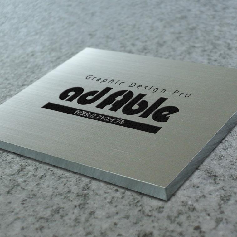 看板〈ステンレス製〉本格的腐食、焼付塗装の箱曲げ看板。H530mm×W790mm×25t=457坪[サイズオーダー可能]