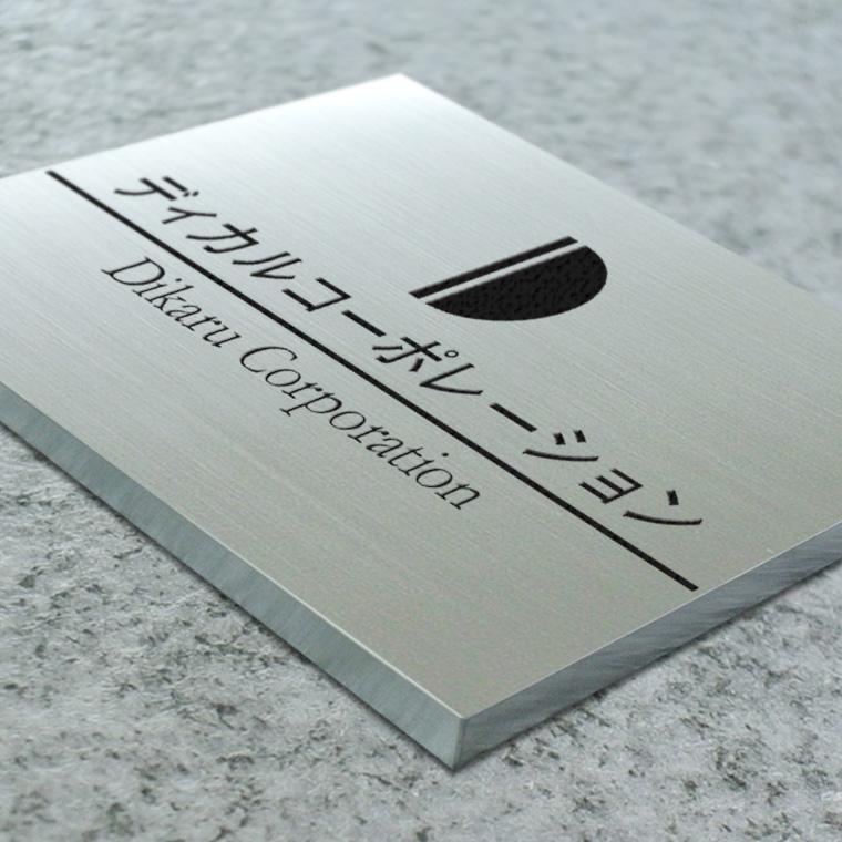 看板〈ステンレス製〉本格的腐食、焼付塗装の箱曲げ看板。H400mm×W600mm×20t=264坪[サイズオーダー可能]