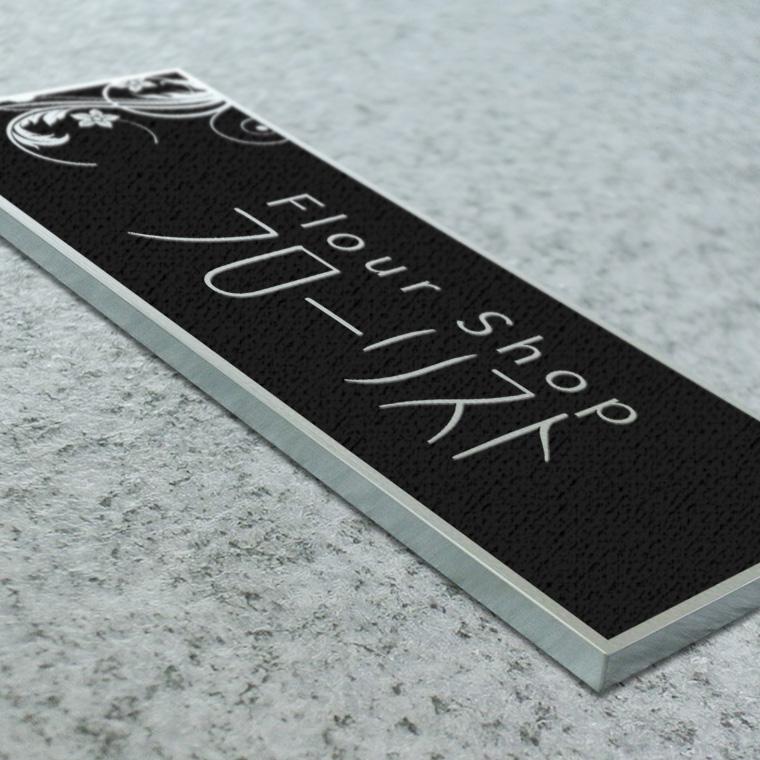 看板〈ステンレス製〉本格的腐食、焼付塗装の箱曲げ看板。H300mm×W900mm×25t=300坪[サイズオーダー可能]