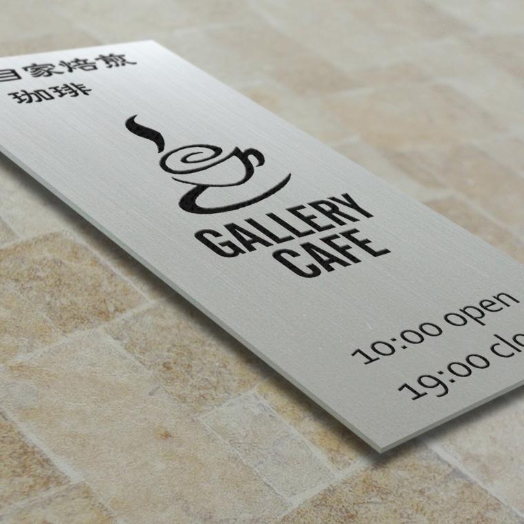 本格的腐食の平板看板〈ステンレス製〉 看板〈ステンレス製〉本格的腐食 大人気 焼付塗装の平板看板 H1000mm×W400mm×ステンレス3mm=436坪 アウトレット サイズオーダー可能