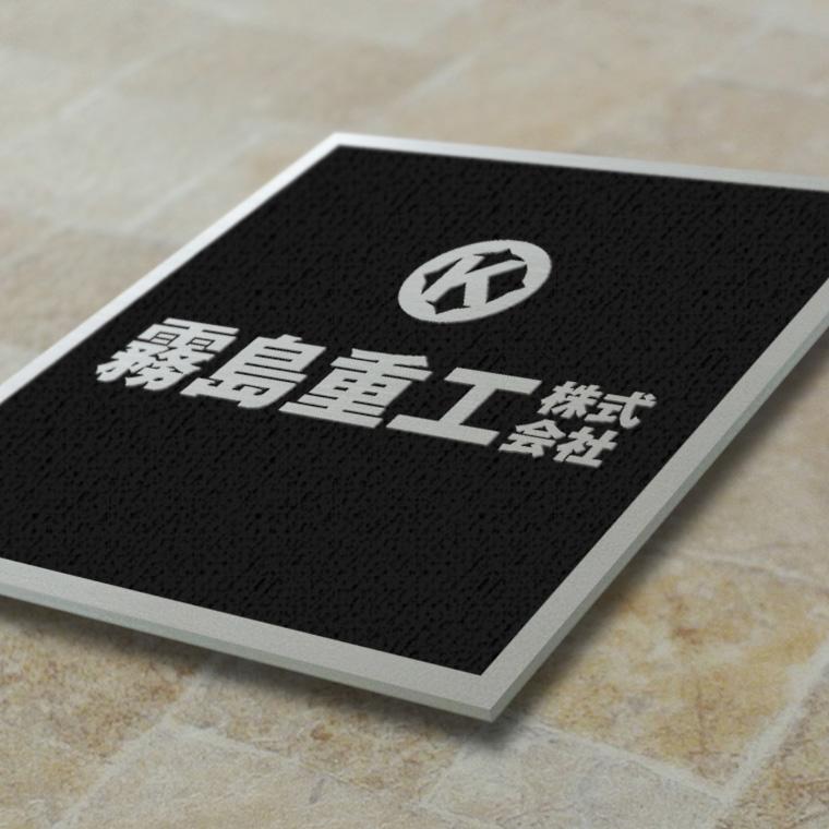 看板〈ステンレス製〉本格的腐食、焼付塗装の平板看板。H620mm×W620mm×ステンレス3mm=420坪[サイズオーダー可能]