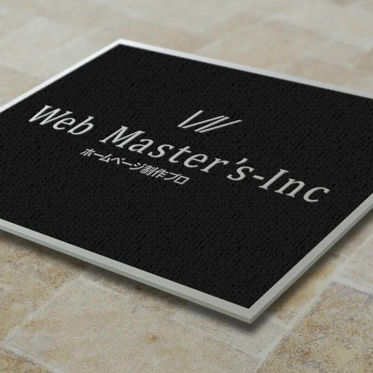 看板〈ステンレス製〉本格的腐食、焼付塗装の平板看板。H610mm×W910mm×ステンレス3mm=606坪[サイズオーダー可能]