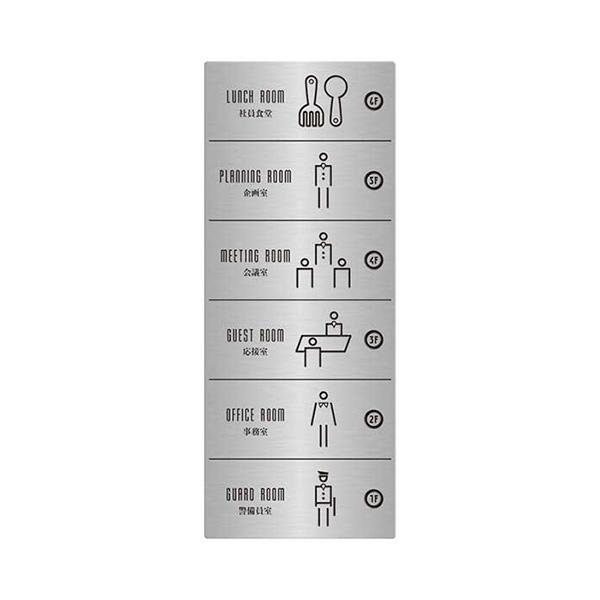 〈ステンレス製〉【ステンレス案内プレート(big)タテ形】デザインStyle-A(カスタマイズOK)200mm×500mm。《表札工房あかり》