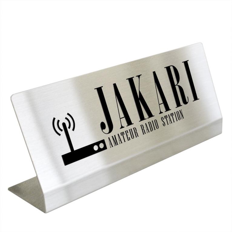 〈ステンレス製〉アマチュア無線コールサインカウンタープレート。sh_radio_table_003