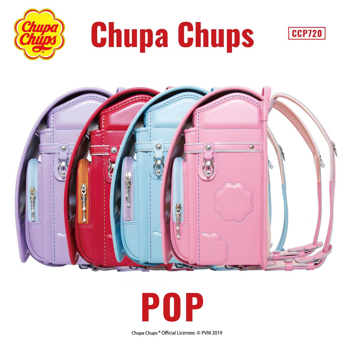 チュッパチャプス ランドセルFlower フラワー(CCP-720)【チュパチャプス】【池田地球】【女の子】【ご入学】【おしゃれ】【ウィング背カン】