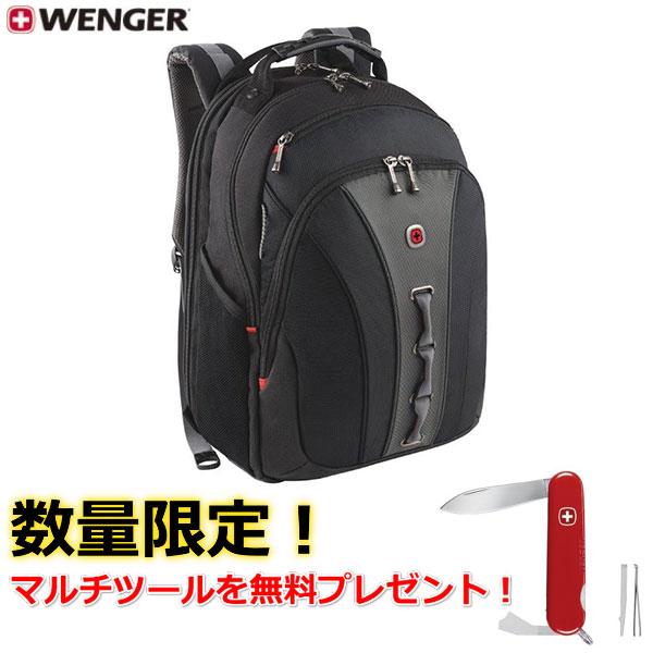 WENGER バックパック LEGACY 600631 ブラックグレー 【プレゼント】スイスアーミーナイフ Classic62
