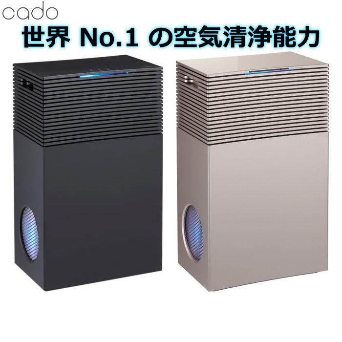 空気清浄機 カドー cado 30畳 AP-C310