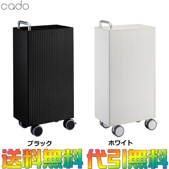 コンプレッサー式除湿機 カドー cado ハンドル キャスター付 DH-C7000