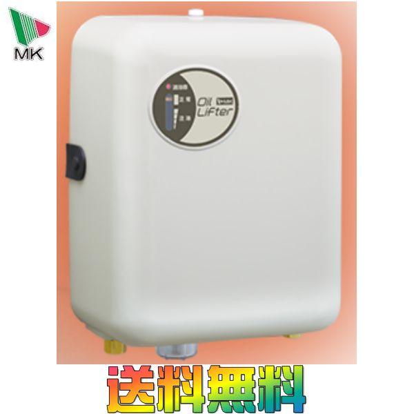 エムケー精工 オイルリフター 灯油自動供給器 EP-204