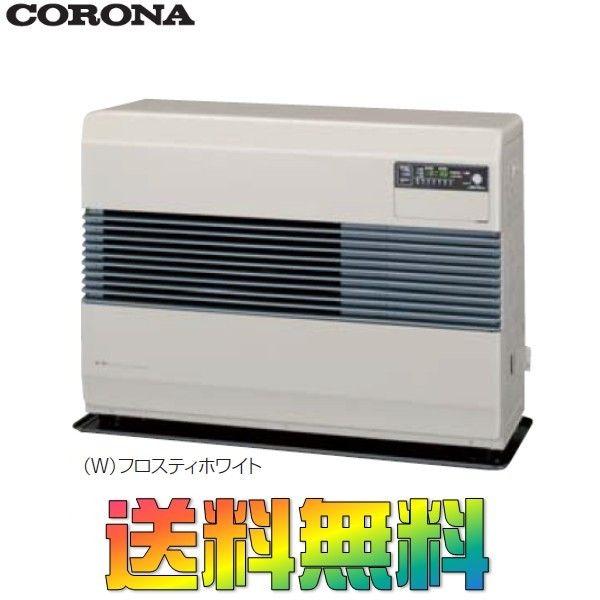 コロナ FF式石油ストーブ (温風) 別置きタンク式 FF-7414