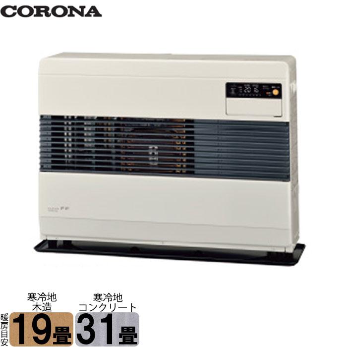 【1000円割引クーポン配布中!】 コロナ FF式石油ストーブ(温風) FF-74C(旧品番FF-7414) 別置きタンク式