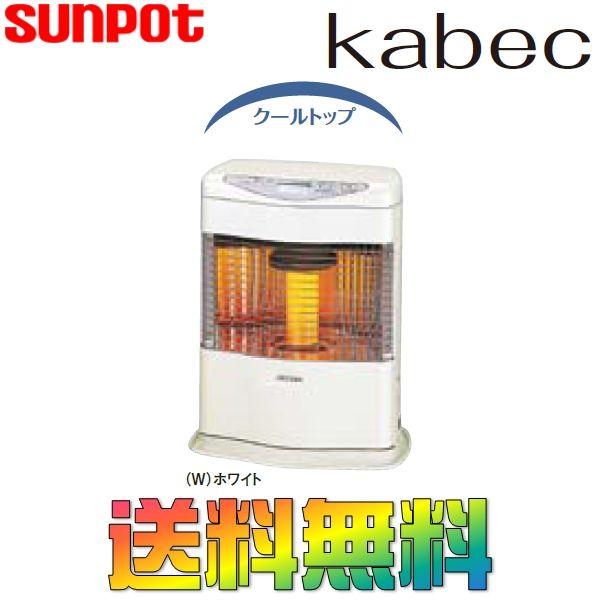 サンポット FF式石油ストーブ (輻射) kabec【カベック】 タンク別置き FFR-384BL M