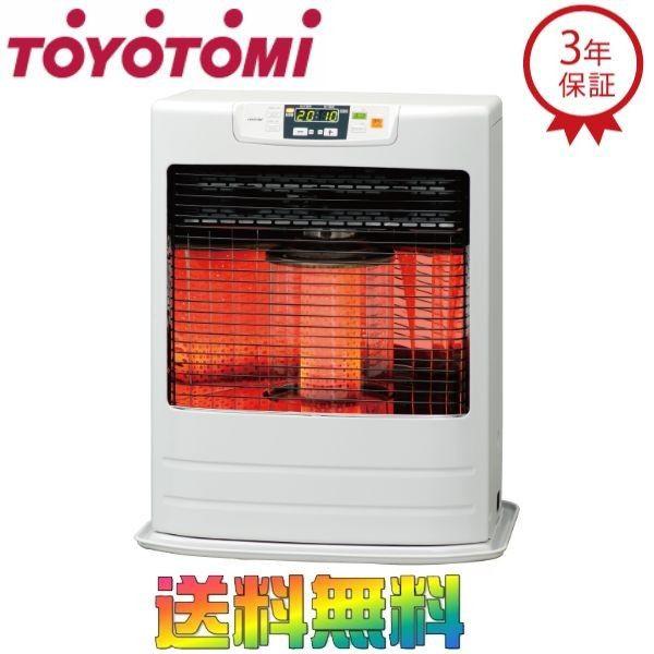 トヨトミ FF式石油ストーブ (輻射) 別置きタンク 赤外線タイプ FR-V5501