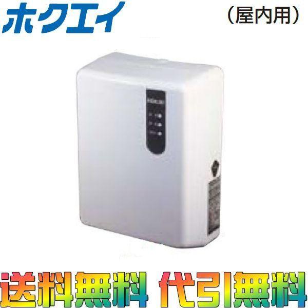 ホクエイ オイルサーバー/オイルリフター 石油自動給油装置 屋内用 HOS-ID92