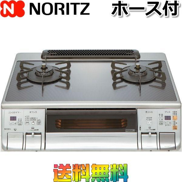 ノーリツ ガスコンロ : ガステーブル ガラストップ 両面焼きグリル プロパン/都市ガス 2口 NLW2269ASQSG