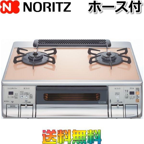ノーリツ ガラストップ ガスコンロ : ガステーブル 両面焼きグリル プロパン/都市ガス 2口 NLW2269ASZSG