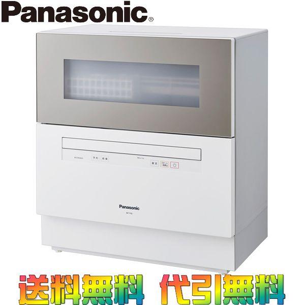 パナソニック 食器洗い乾燥機 ホワイト NP-TH2-N