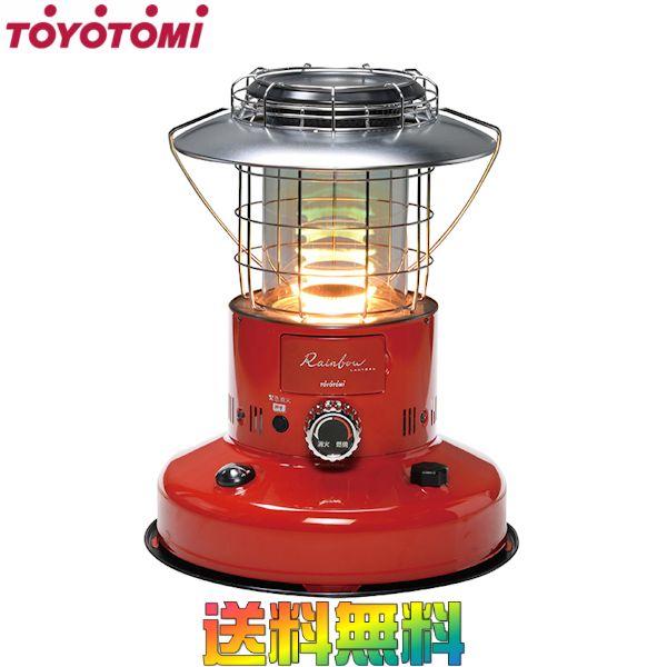 トヨトミ ランタン調レインボー 電子点火式 対流形 石油ストーブ 乾電池式 RL-250(R) レッド おしゃれ 対流型 灯油 コンパクト 小型 RL-250-R