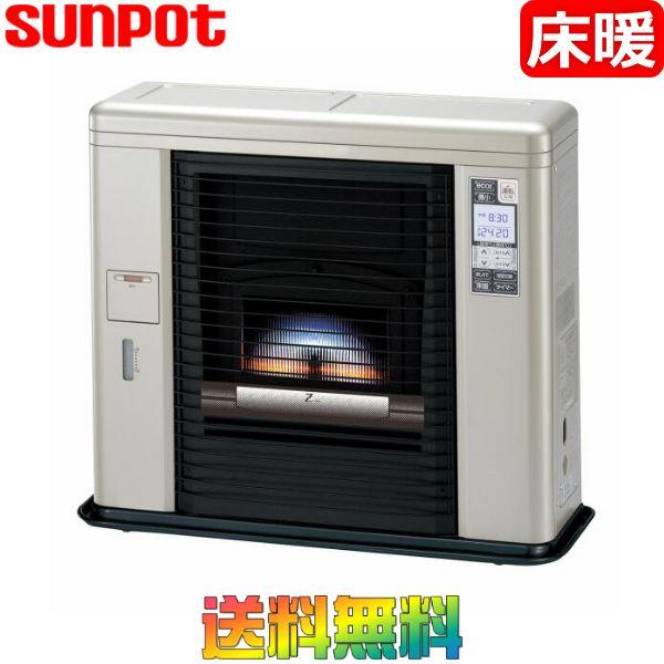 サンポット FF式床暖石油ストーブ ゼータス イング タンク別置き UFH-703SX R