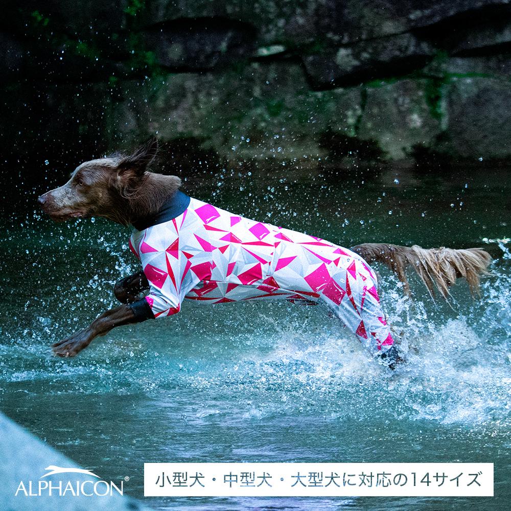 【ALPHAICON】フルドッグガード サイズ 3L