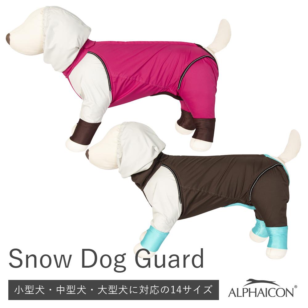 2020年秋冬モデル 犬服 アルファアイコン 雪玉 雪遊び スノーシュー 【ALPHAICON】スノードッグガード サイズ 1L