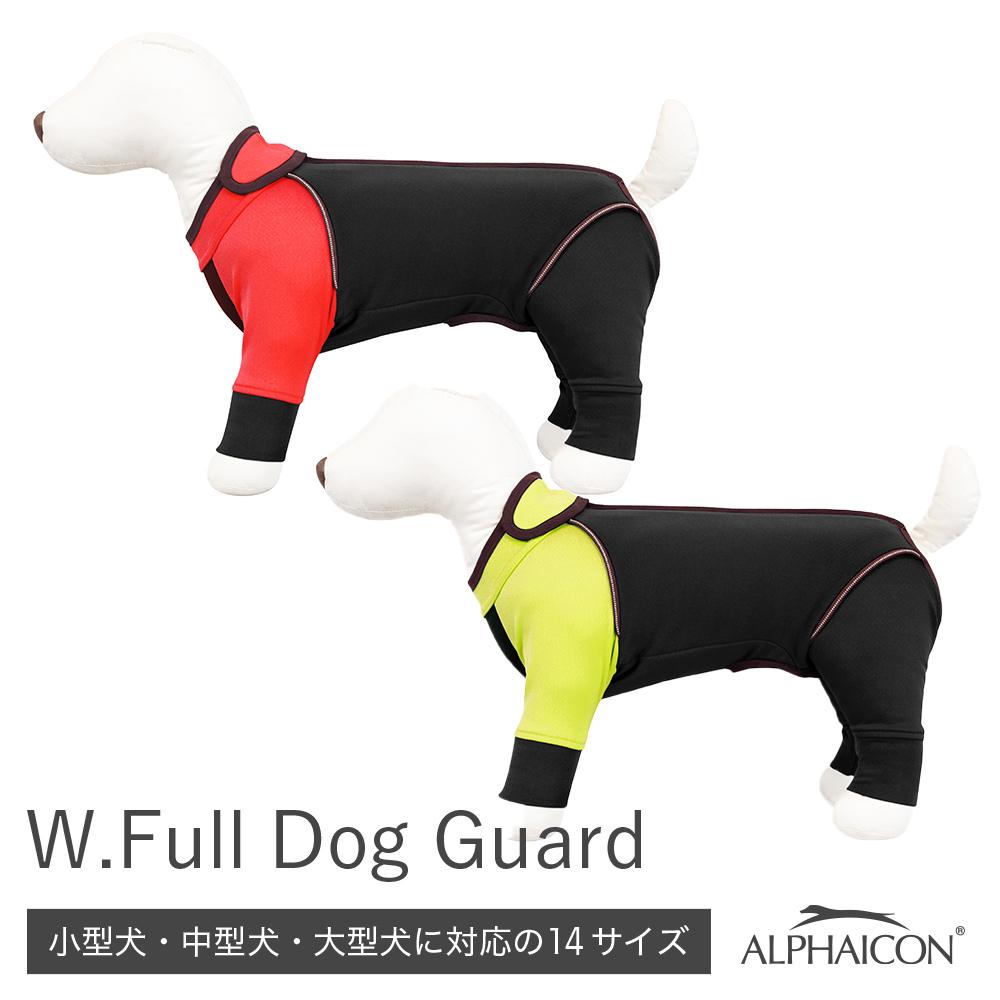 2020年モデル 犬服 アルファアイコン 高撥水ウインタースーツ ALPHAICON お買い得 バイカラー 伸縮 送料0円 ダブルフルドッグガードXL