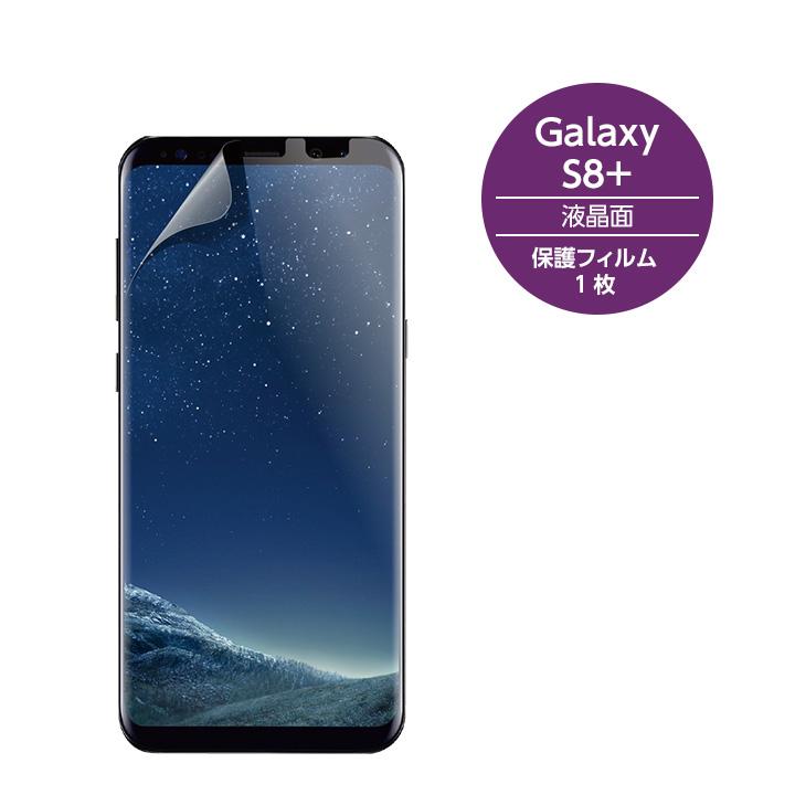 Galaxy S8+ 液晶保護フィルム 保護フィルム フィルム Wrapsol 本日の目玉 ラプソル 液晶面 衝撃吸収フィルム 保護 ULTRA 定番スタイル ウルトラ WPGXS8PS-FT