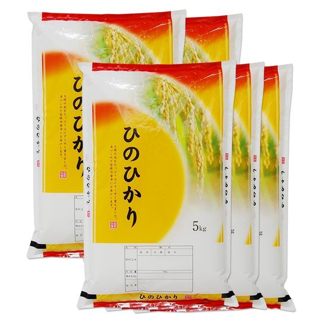 ヒノヒカリ 25kg 送料無料(熊本県 30年産)(5kg×5 玄米/白米) [お米 の ギフト 内祝い お祝い お返し に 熨斗(のし)名入れ 可]